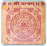 Plain Shri Yantra
